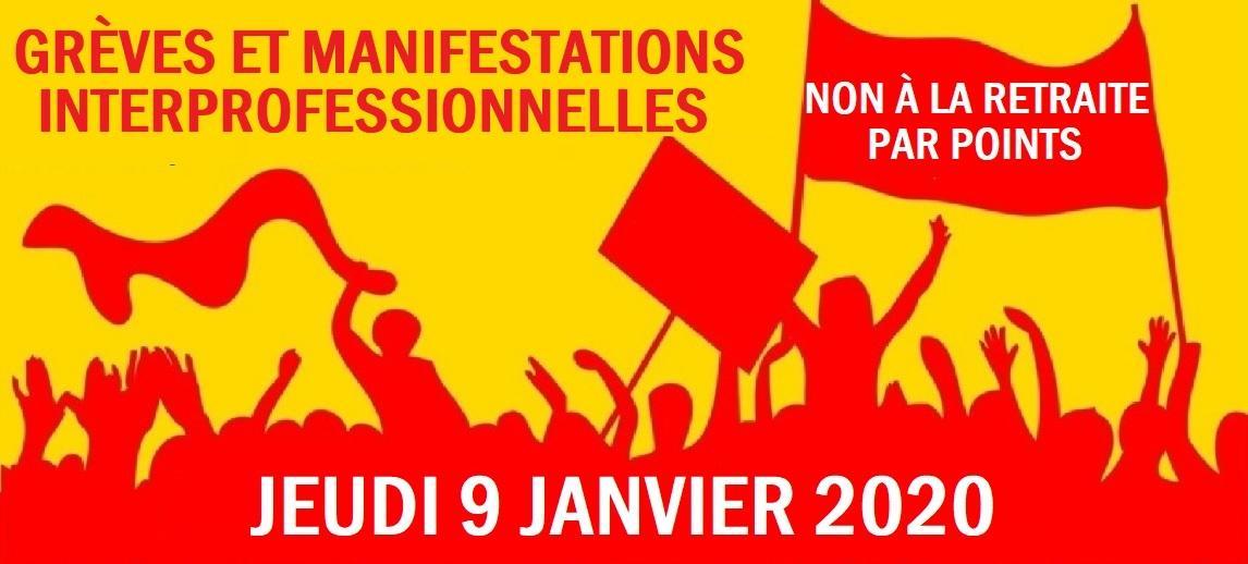 Grève & Manifestation le 17 septembre 2020 manif départ du Champs de Mars à 14h00 NE LÂCHONS RIEN